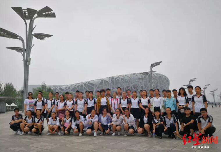 内江二中师生赴京参加暑期研学之旅