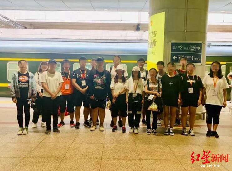 内江二中师生参加暑期研学之旅后返程