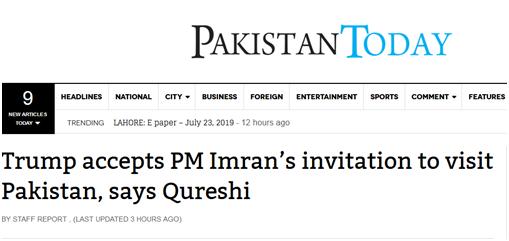 《今日巴基斯坦》报道截图