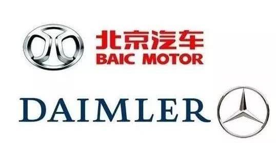 北汽入股戴姆勒 是北京奔驰股比调整的前奏?