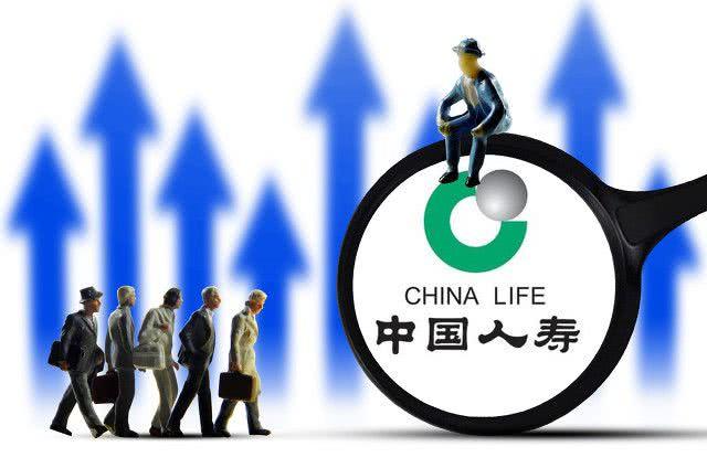 中国人寿想当大东家未果 终止受让万达信息5%股权