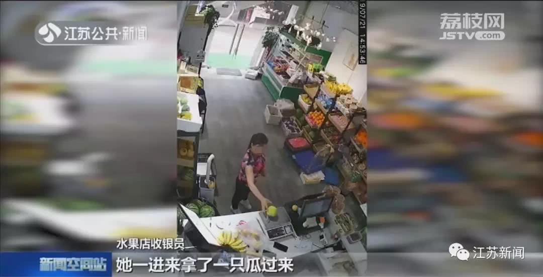 女子用百元假钞买水果被识破 一把夺回硬生生吞下|收银员