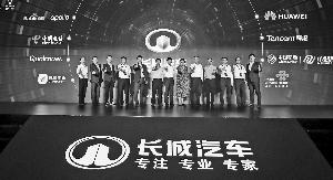 """半年营收超400亿 长城汽车全球化战略加持""""新四化"""""""