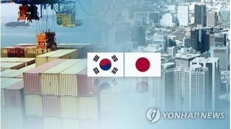 釜山市长发声明抗议日本制裁 日本福冈紧急灭火|抵制日货