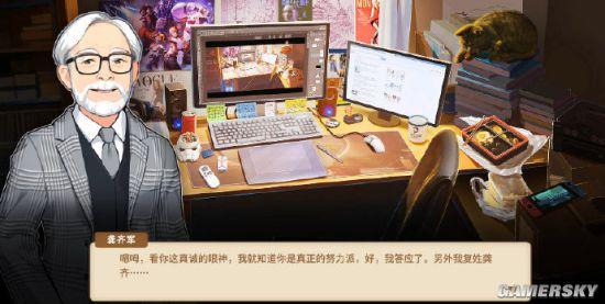 《中国式家长》更新二次元主题 中二病妹子登场