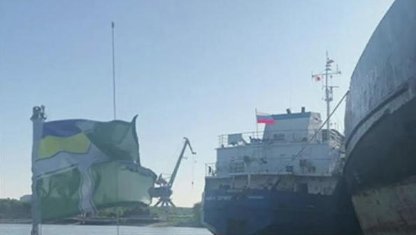 """乌扣押俄油轮被俄议员炮轰:""""这就是海盗行为"""" 油轮"""