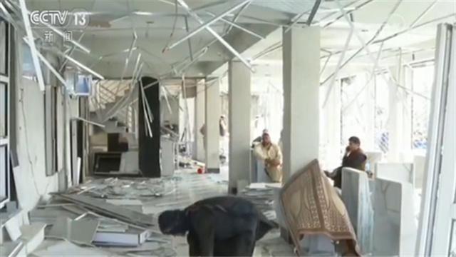 阿富汗1天内发生4起爆炸 幸存者:店铺被炸过3次|阿富汗|喀布尔