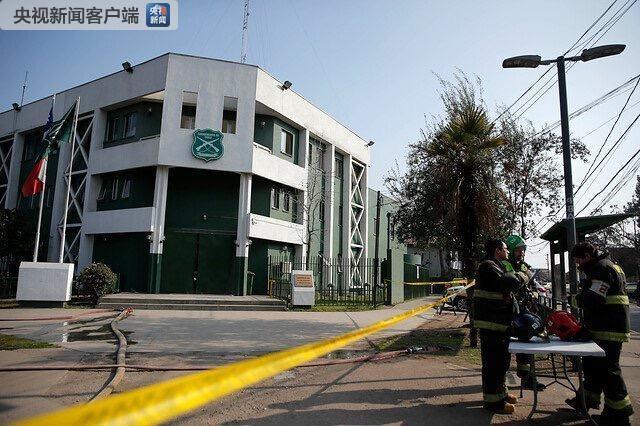 智利一家警局发生爆炸袭击8人受伤 总统:是恐袭|智利