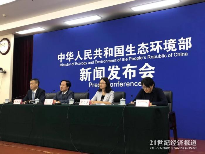 江淮汽车1.7亿车企环保罚单 生态环境部回应已缴纳