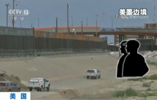 16名美国海军陆战队员涉嫌人口走私等指控被捕|美国海军