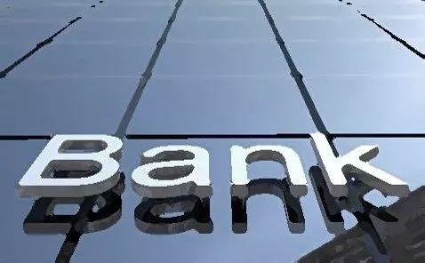 华安基金林采宜:打破刚兑后 银行同业业务将何去何从