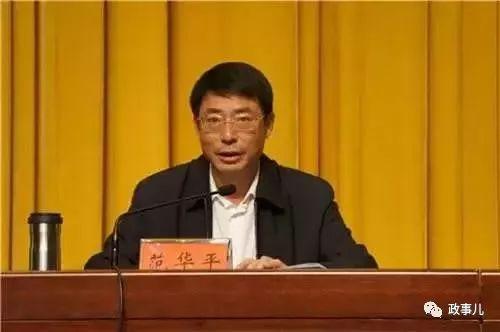 不到两个月内 山东省政府高层再调整|政法委副书记|泸西