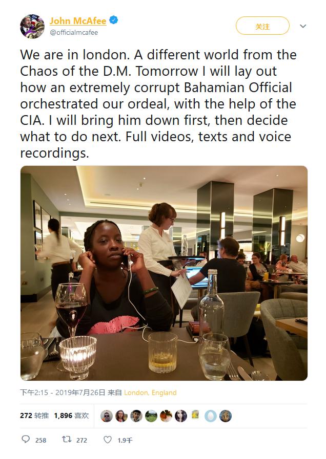McAfee最新推文:已身处伦敦 正计划报复巴哈马官员