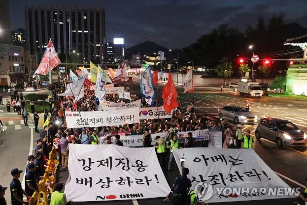 韩国数千人烛光集会抗议日方 高喊消灭亲日分子|劳工|亲日分子|抗议