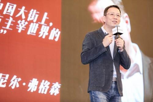 感恩源头技术,A.I.改变生活 科大讯飞智能办公本成吴晓波年中经济论坛焦点