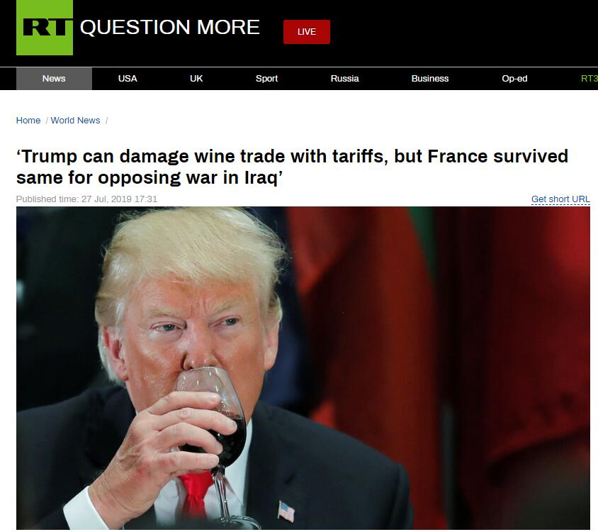 特朗普威胁向法加税 法专家:伊拉克战争时就试过|特朗普|伊拉克战争
