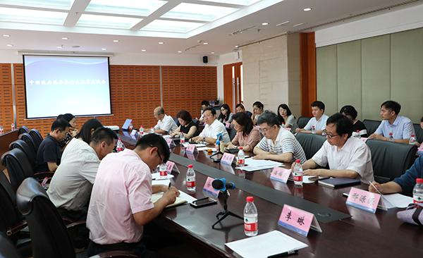 中国政府奖学金招生改革座谈会在东北大学举行