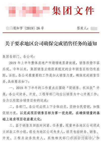 http://www.house31.com/zhengcedongtai/45738.html