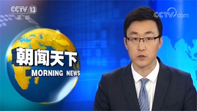 网签对象有条件要求!日本对中国游客逐步开启网上签证通道