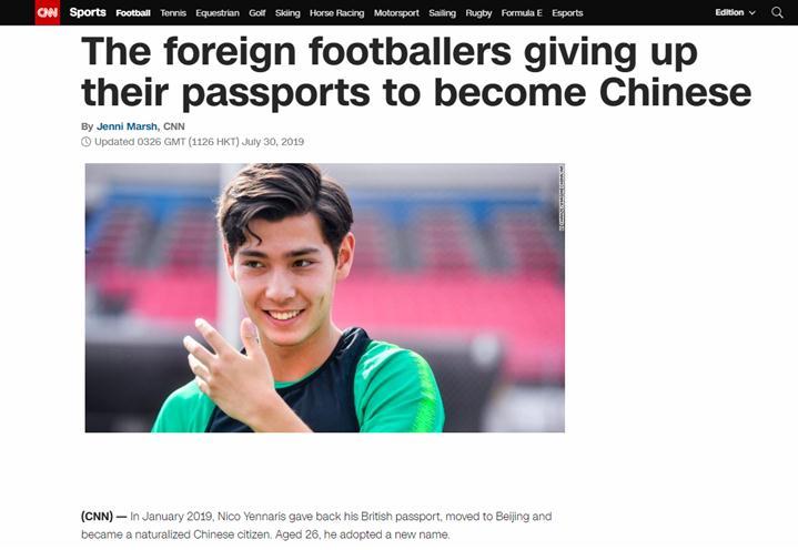 CNN:为什么外国球员放下护照成为中国人?