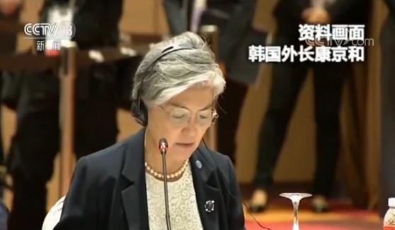韩日贸易摩擦持续加剧:韩高官称日本拒绝对话|贸易摩擦