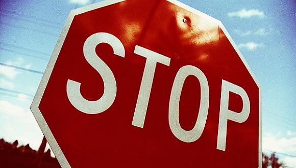 瑞松科技等5家公司中止科创板申请