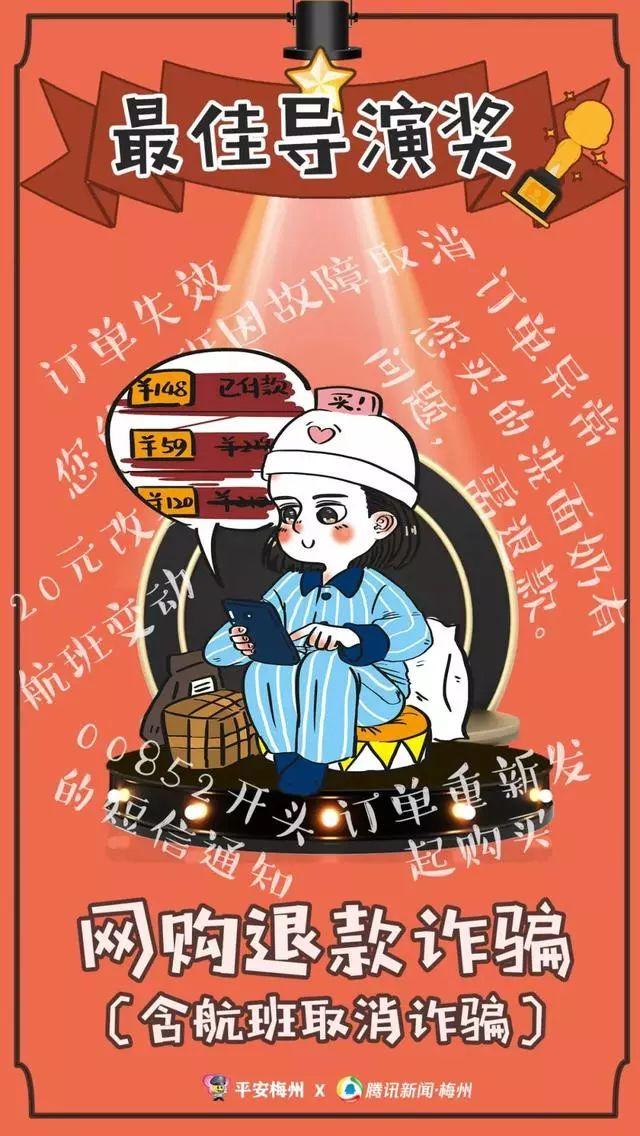 8faf-iaqfzyv4185889.jpg