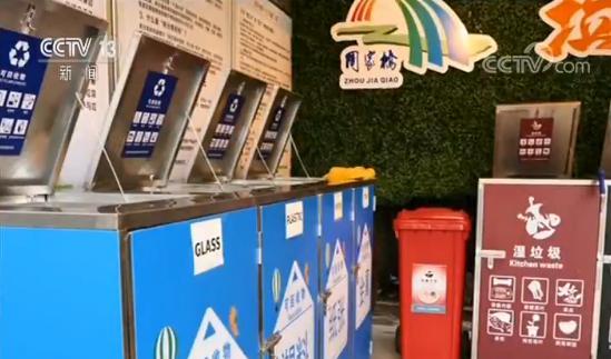 多城市开启强制垃圾分类 近30城出台法规或管理办法