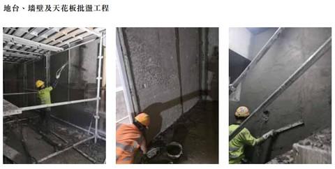 新股消息:香港泥水工程分包商恒新丰通过港交所聆讯
