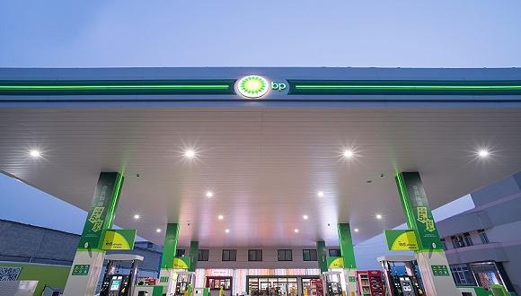 BP与滴滴在广州成立合资公司 拓展高级移动出行业务