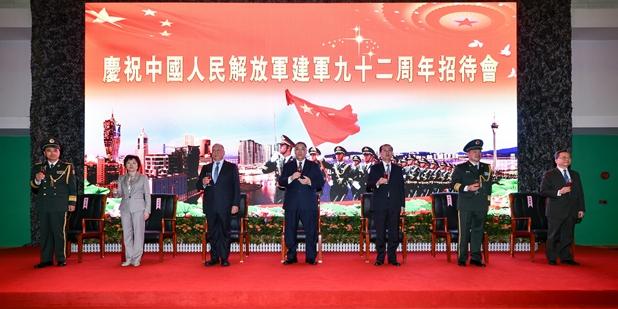 傅自应、张荣顺、姚坚、薛晓峰出席驻澳门部队庆祝解放军建军92周年招待会