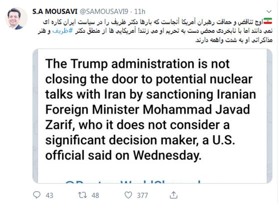 美为何制裁伊外长?伊朗外交部发言人:美国害怕了|伊朗|扎里夫