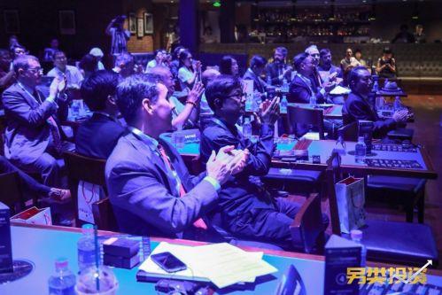 另类投资全球金融峰会 用科技塑造金融未来
