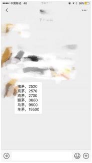 db2a-iaqfzyv6411789.jpg