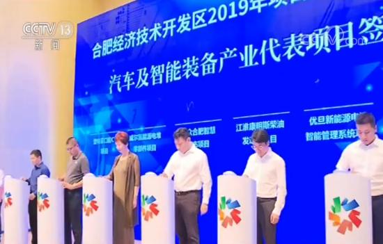 外资新政实施:来华投资稳中有升 行业领域不断扩大