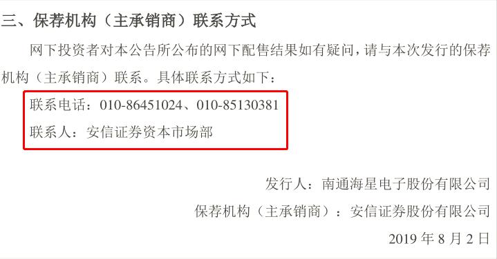 ace0-iatixpk5023809.png
