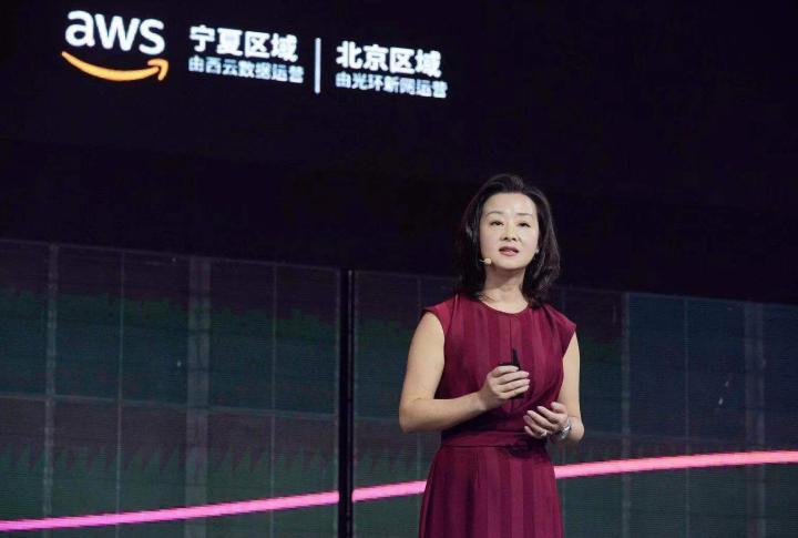 亚马逊中国AWS新帅首度露面 欲抢夺更多中国市场份额