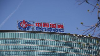 旗下多家子公司为何申请破产?中海油气电集团回应