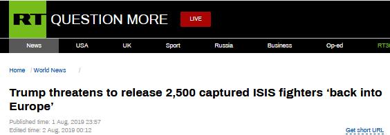 拿2500名IS武装分子威胁欧盟 特朗普发出警告|特朗普|欧盟