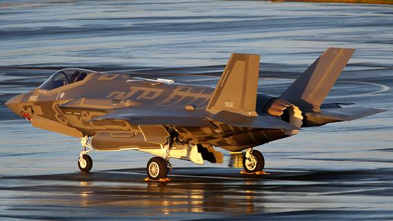 以色列F35战机空袭伊朗驻伊拉克基地 摧毁导弹仓库