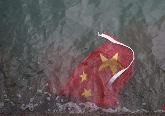 (图源:香港 《文汇报》 )