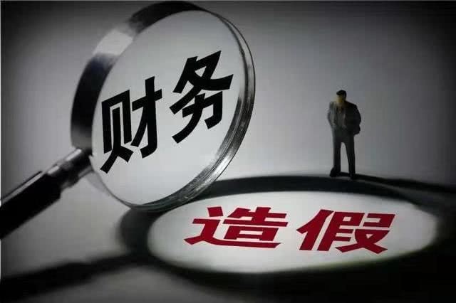 瑞华陷造假风波:康得新虚增119亿 辅仁药业17亿消失