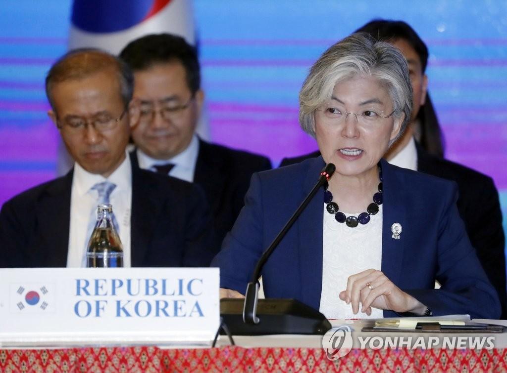 日本将韩国移出白名单 韩外长:或严重威胁地区繁荣