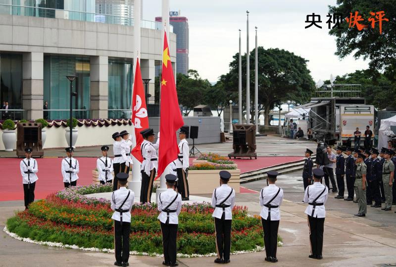 不是不报时间未到 《新闻联播》正告香港极端暴徒