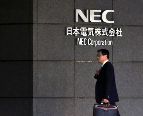 圖爲位於東京港區的NEC總部。新華社