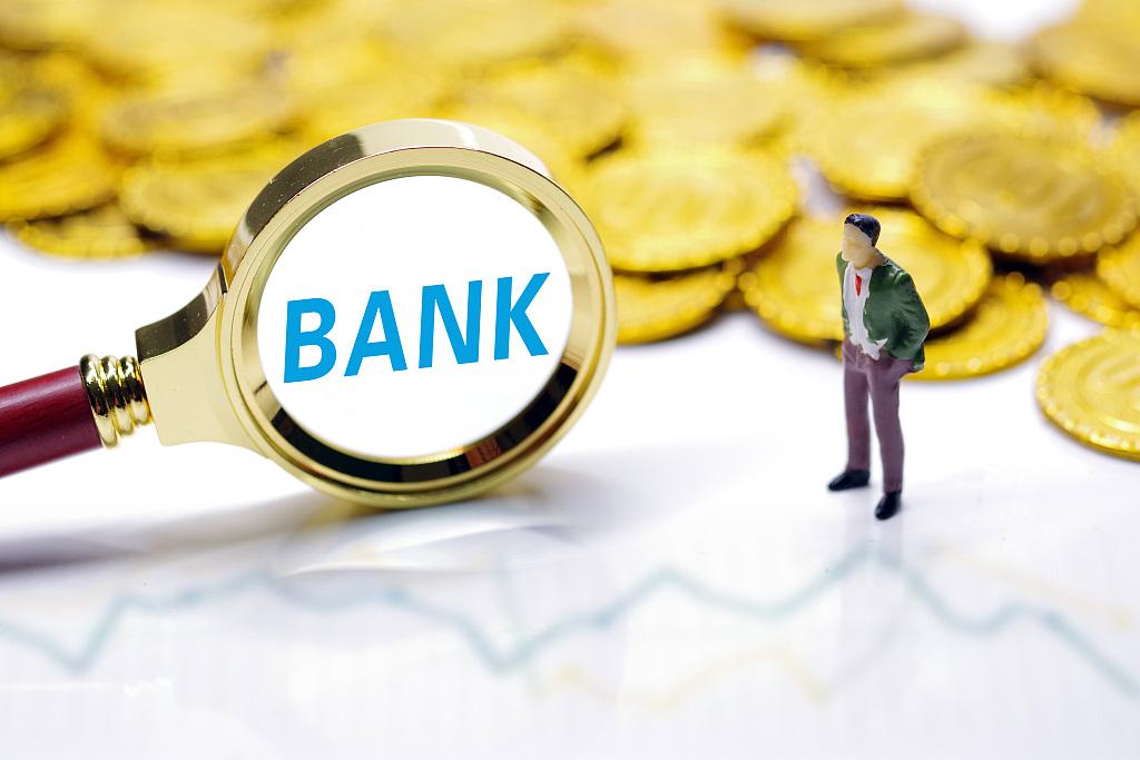 我国共有银行业金融机构4588家 五大银行资产占比37%