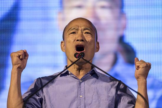 台军系社团携退伍军人代表声明:全力支持国民党|大选|选举