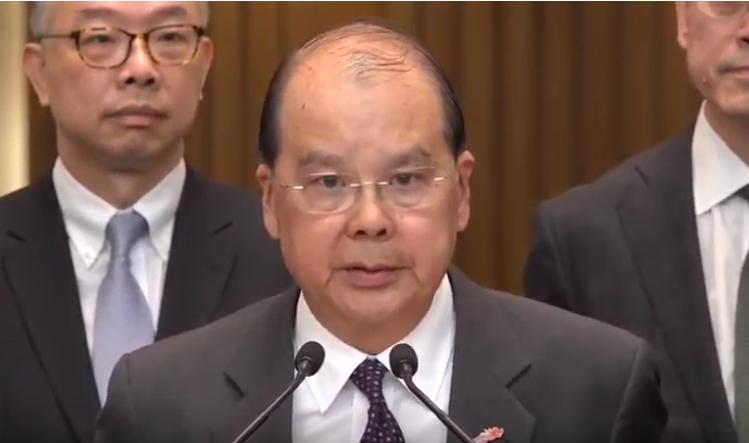 香港政务司司长:罢工对港没好处 冀港人坚守岗位