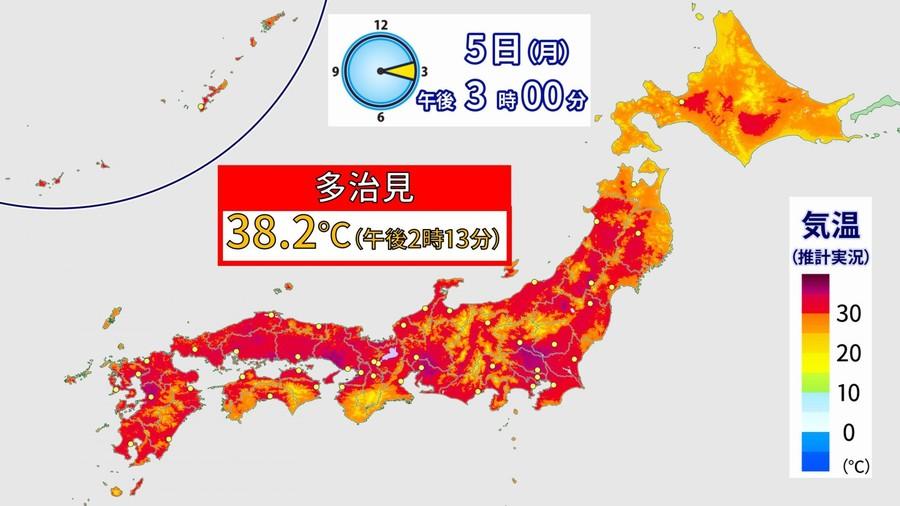 东京4天内19人疑似被中暑身亡 警方称均未用空调|高温