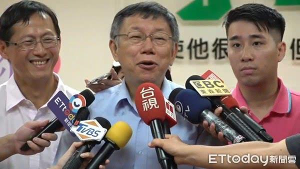 """""""台湾民众党""""举办创党大会 柯"""